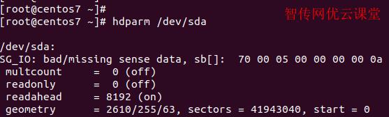 使用hdparm工具查看硬盘信息