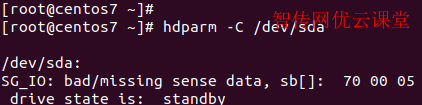 使用hdparm工具查看硬盘电源管理模式