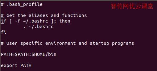 linux修改历史命令的保存数量