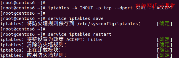 Centos6设置防火墙允许iperf3测试网速