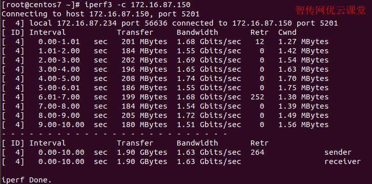 Linux使用iperf3测试网速