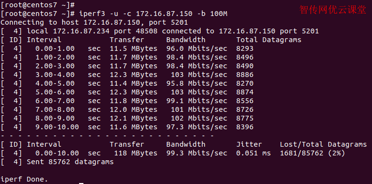 Linux使用iperf3指定测试流量测试网速