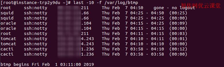 Linux显示最近10个登录动作
