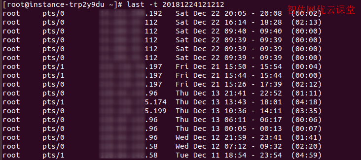 Linux查询指定日期之前的登录记录