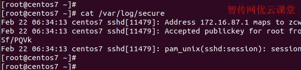 Linux系统安全日志默认路径