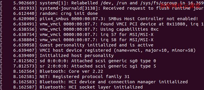 查看Linux系统系统引导日志