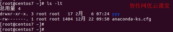 linux按时间顺序显示文件和目录