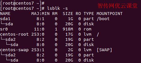 使用lsblk命令逆序选项查看SCSI设备分区情况