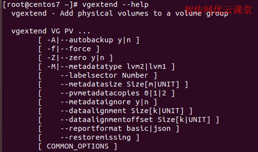 vgextend命令部分可选参数