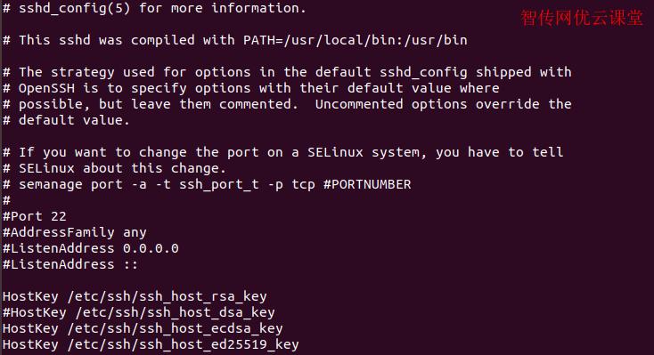 linuxmore从指定行开始显示
