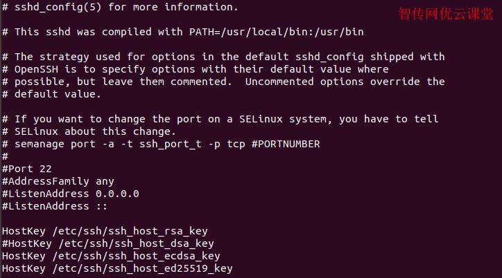 linux more从特定关键字开始打印