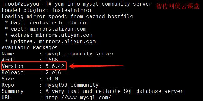 确认当前yum源有效的mysql版本