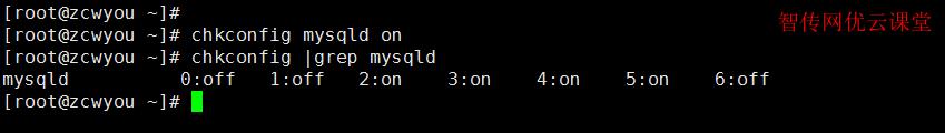 设置mysql开机启动