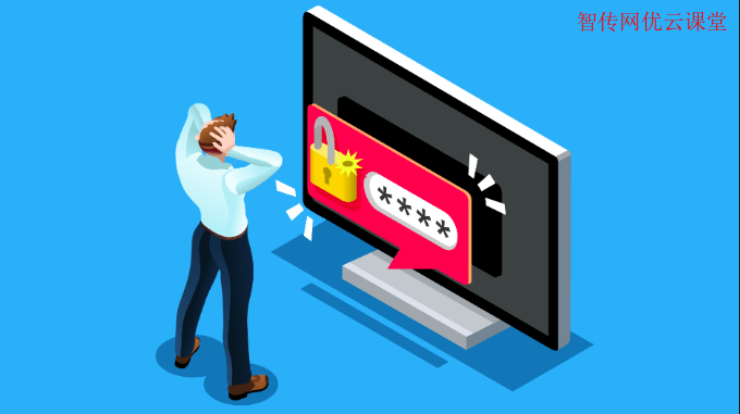 linux锁定用户密码