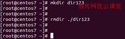 linux删除空目录