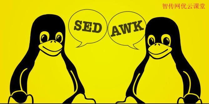 linux sed 替换字符串