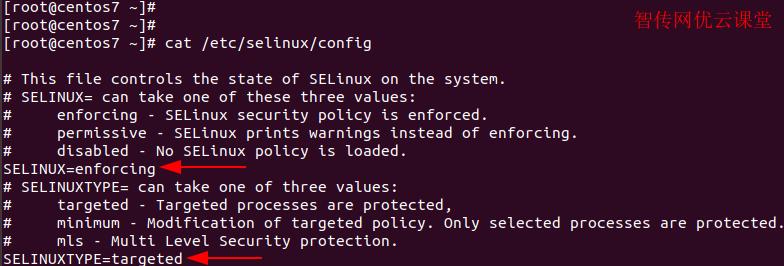 查看selinux的配置文件
