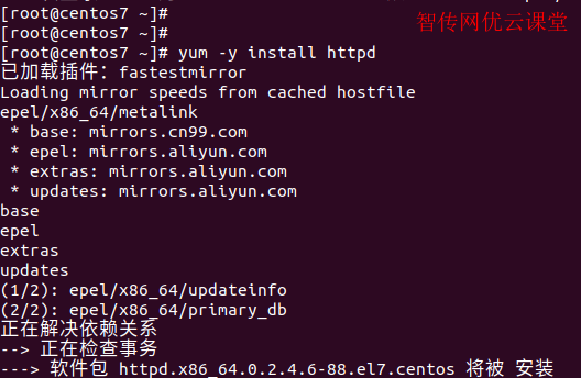 安装httpd服务