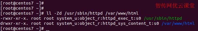 查看http服务有关的selinux政策