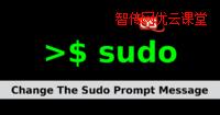了解sudo的作用