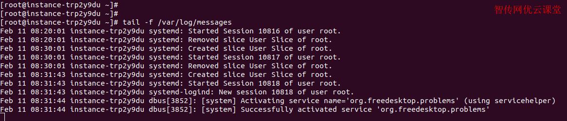 Linux tail命令跟踪文本内容变化
