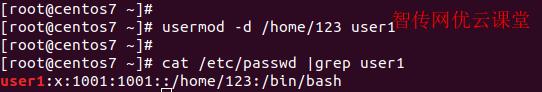 linux更改用户的主目录