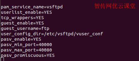 配置vsftp PASV模式