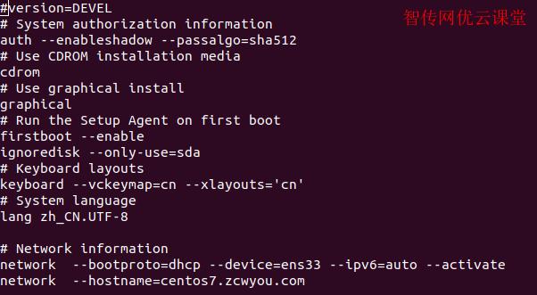 linux使用vim编辑文件