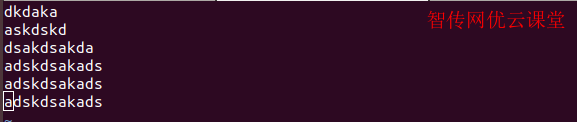 linux vim复制粘帖文本