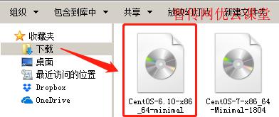 找到CentOS镜像iso文件