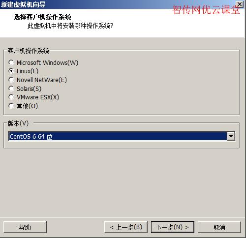 选择操作系统版本