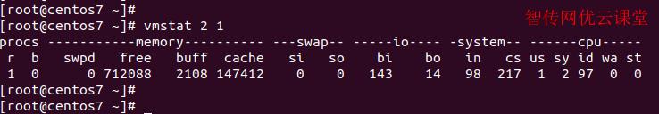 linux使用vmstat查看服务器状态