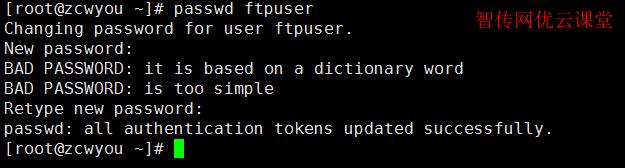 设置ftp用户密码