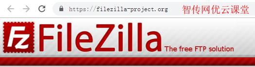 filezilla ftp客户端