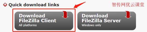 下载filezilla客户端