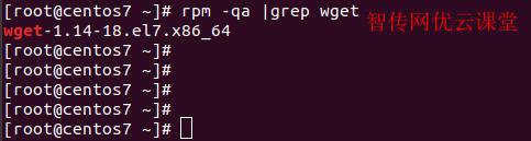 linux验证wget是否安装成功