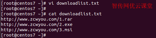 linux使用wget一次下载多个文件