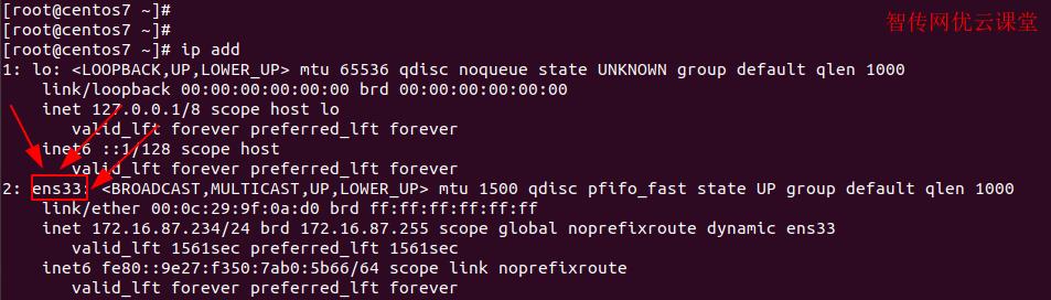 查看Linux系统网卡标识