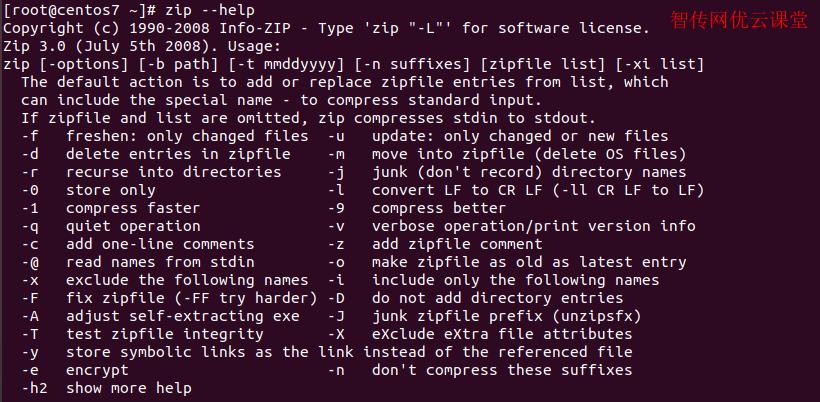 linux zip压缩选项