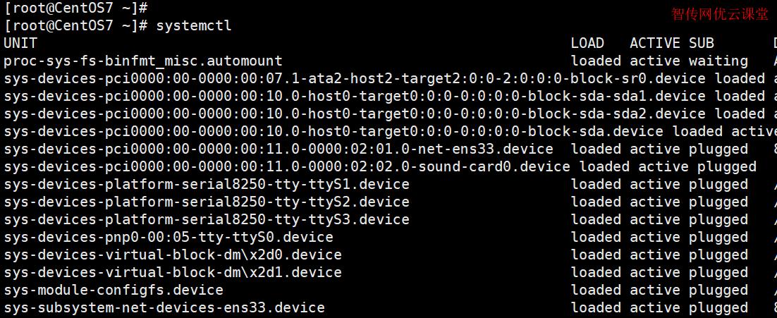 如何查看Linux系统中systemd可管理的所有服务