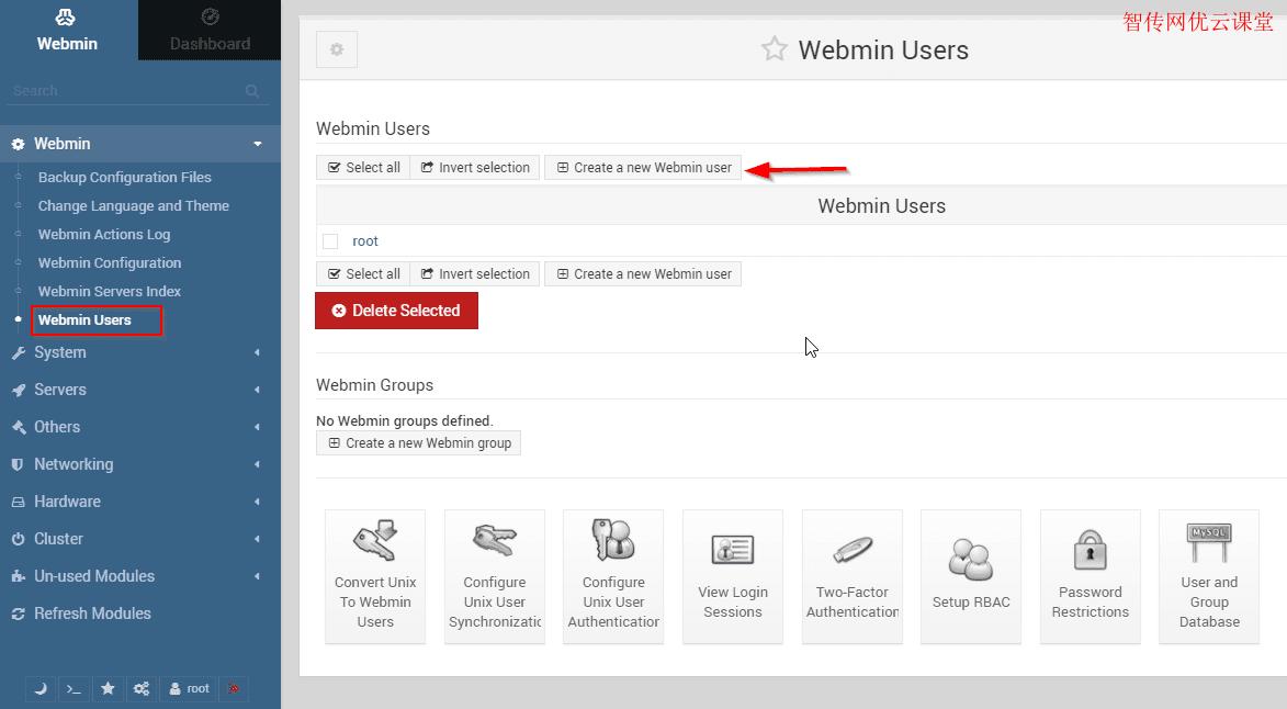 webmin管理用户