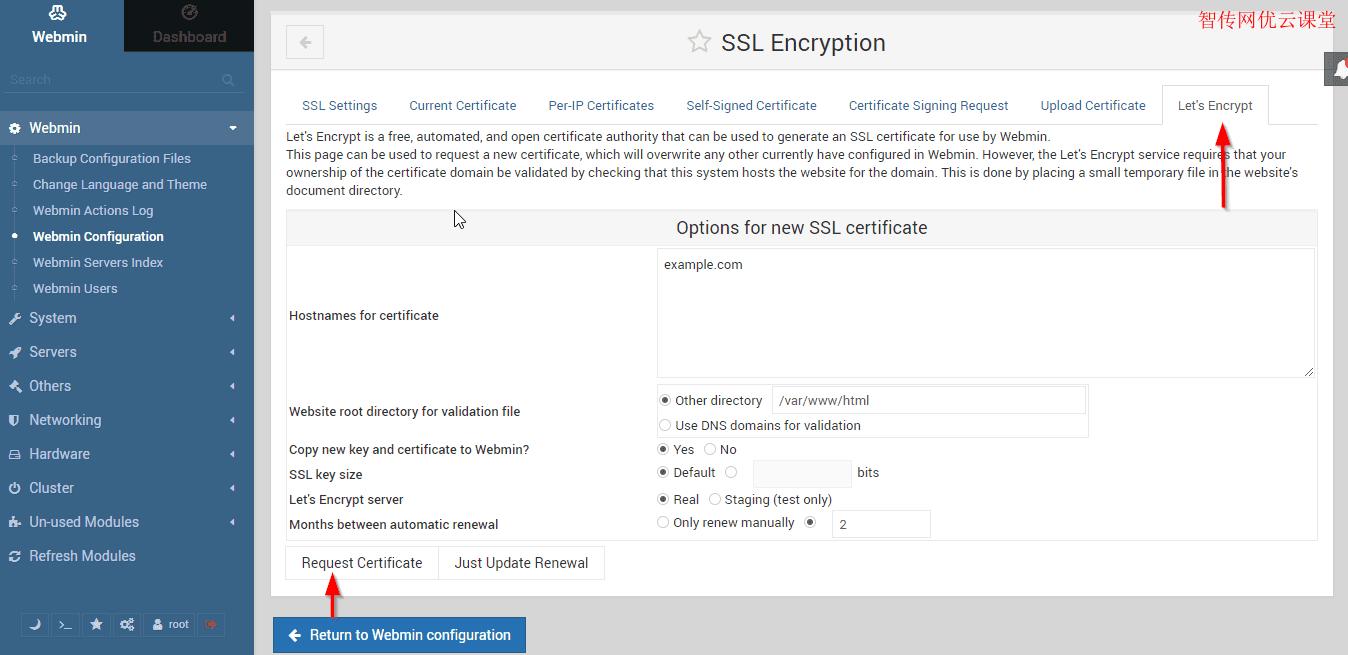 为webmin配置SSL证书