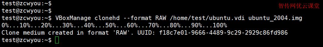 正在把virtualbox的磁盘格式转换到KVM