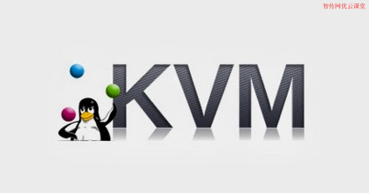 从VirtualBox向KVM迁移