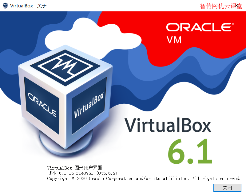 如何把Virtualbox虚拟机迁移到KVM