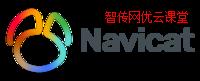 mysql图形化管理工具Navicat