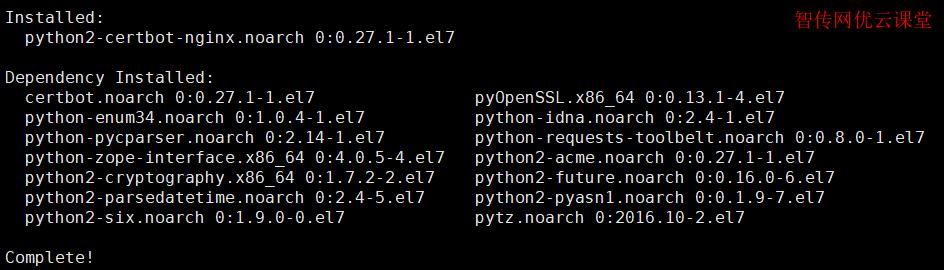 安装python2-certbot-nginx组件