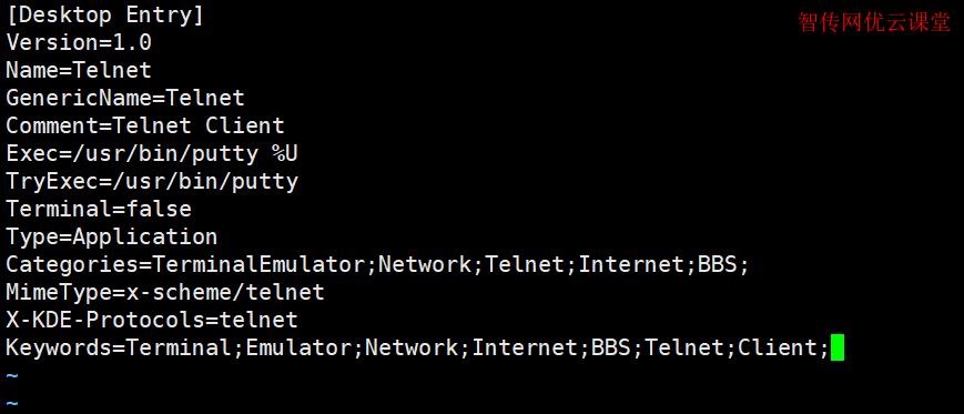 配置Linux变量环境用于处理Chrome浏览器中的Telnet协议