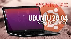 Centos替代方案之二:Ubuntu Linux