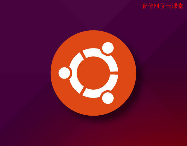 使用桌面图形界面重启Ubuntu网络